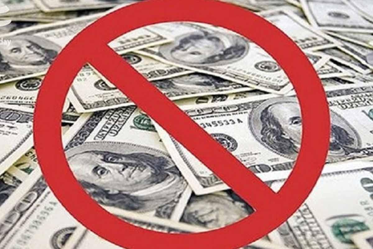 آیا دلار آمریکا قابل جایگزینی است؟