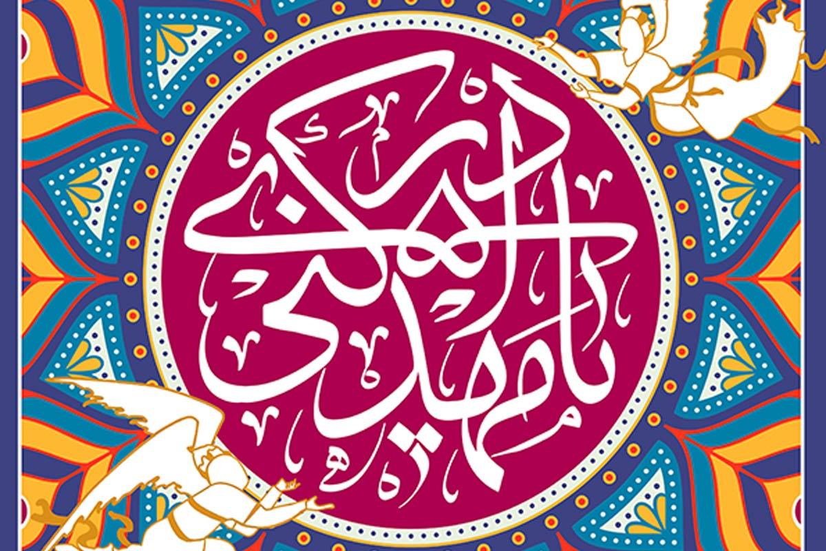 پادکست دولت کریمه قسمت 7/ استاد محمد شجاعی