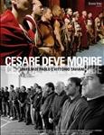 سزار باید بمیرد