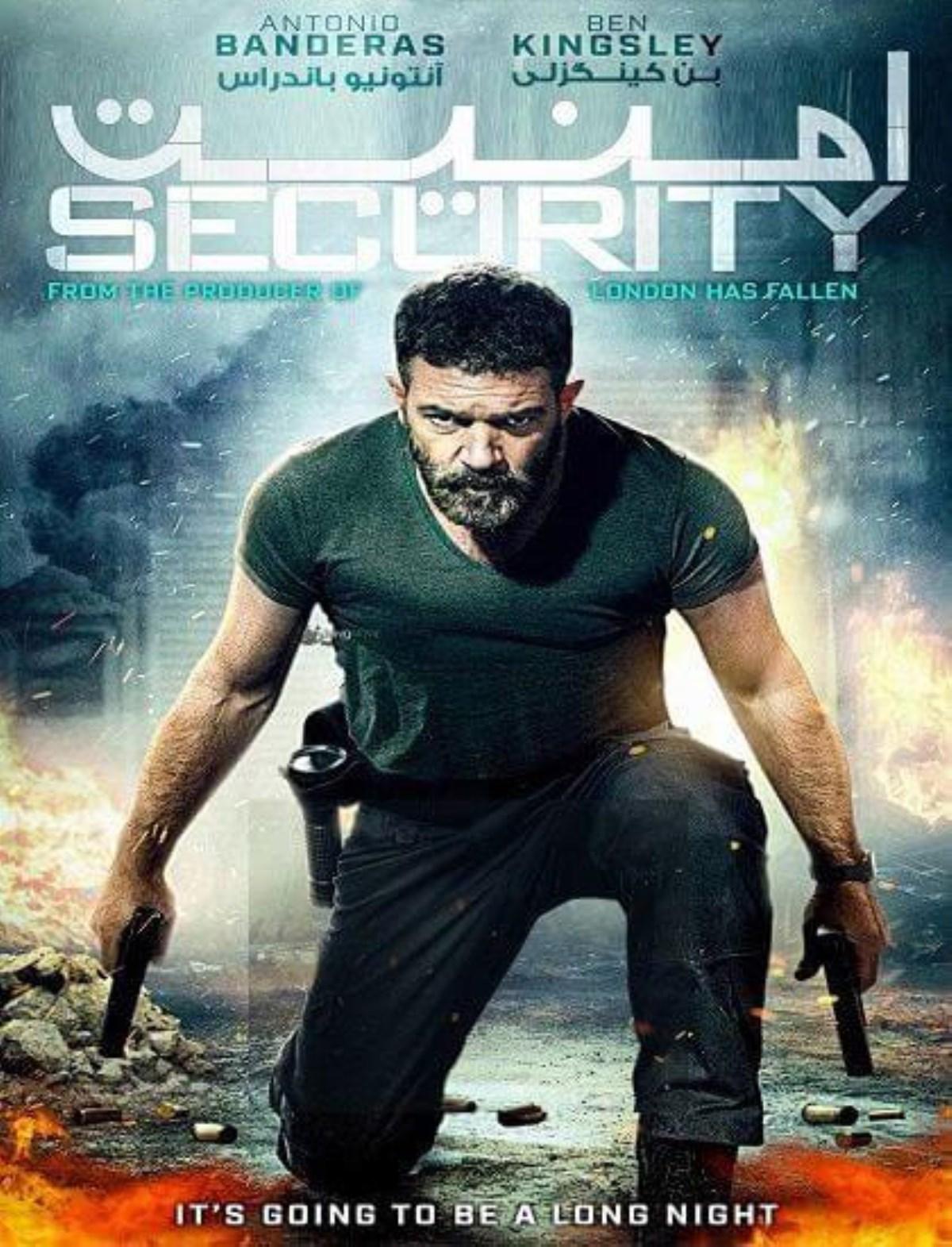 امنیت(Security)