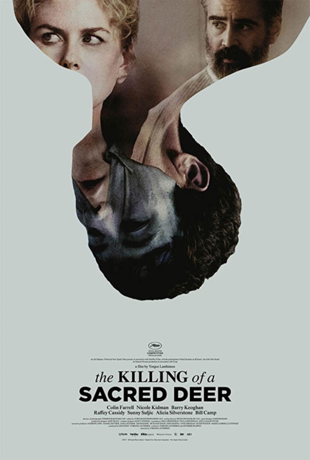 کشتن آهوی مقدس( The Killing of a Sacred Deer )