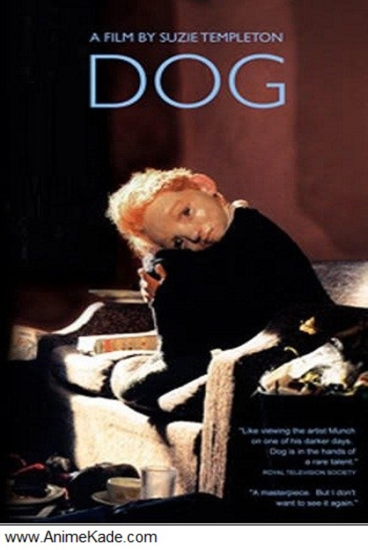 سگ Dog