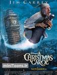 سرود کریسمس – A Christmas Carol