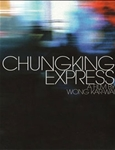 Chungking Express (چونگ‌کینگ اکسپرس)