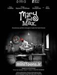 نام: مری و مکس – Mary and Max