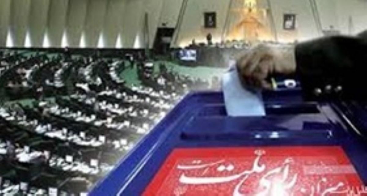 مجازات خرید و فروش رأی در زمان انتخابات مشخص شد/صداوسیما موظف به حذف مطالب توهینآمیز نامزدهای انتخاباتی شد