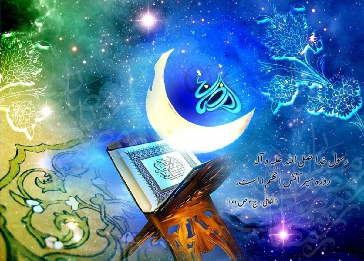 کنداکتور رسانه ملی در ماه مبارک رمضان سال 98