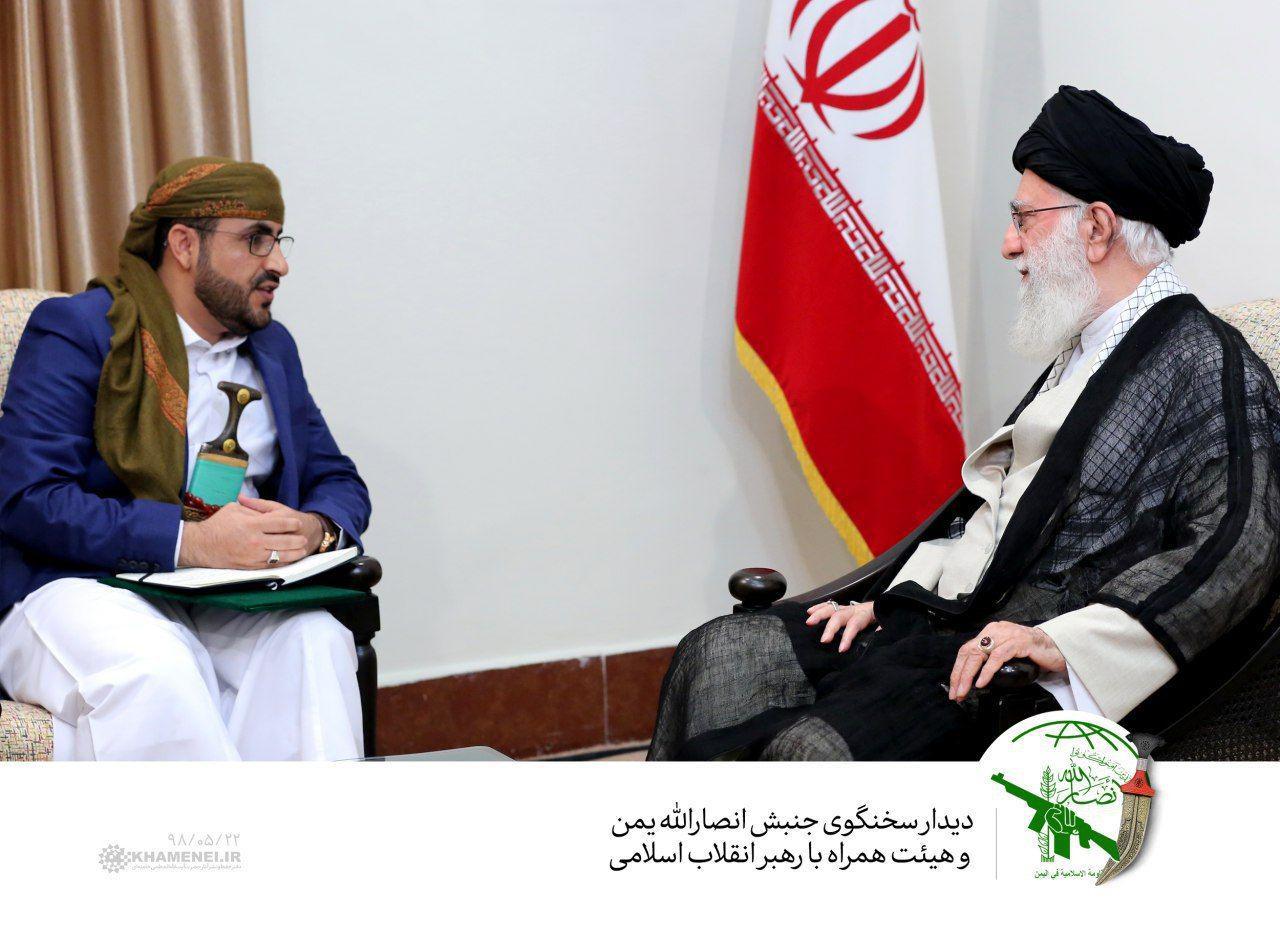 رمزگشایی از دیدار اخیر هیئت أنصارالله یمن با رهبر انقلاب