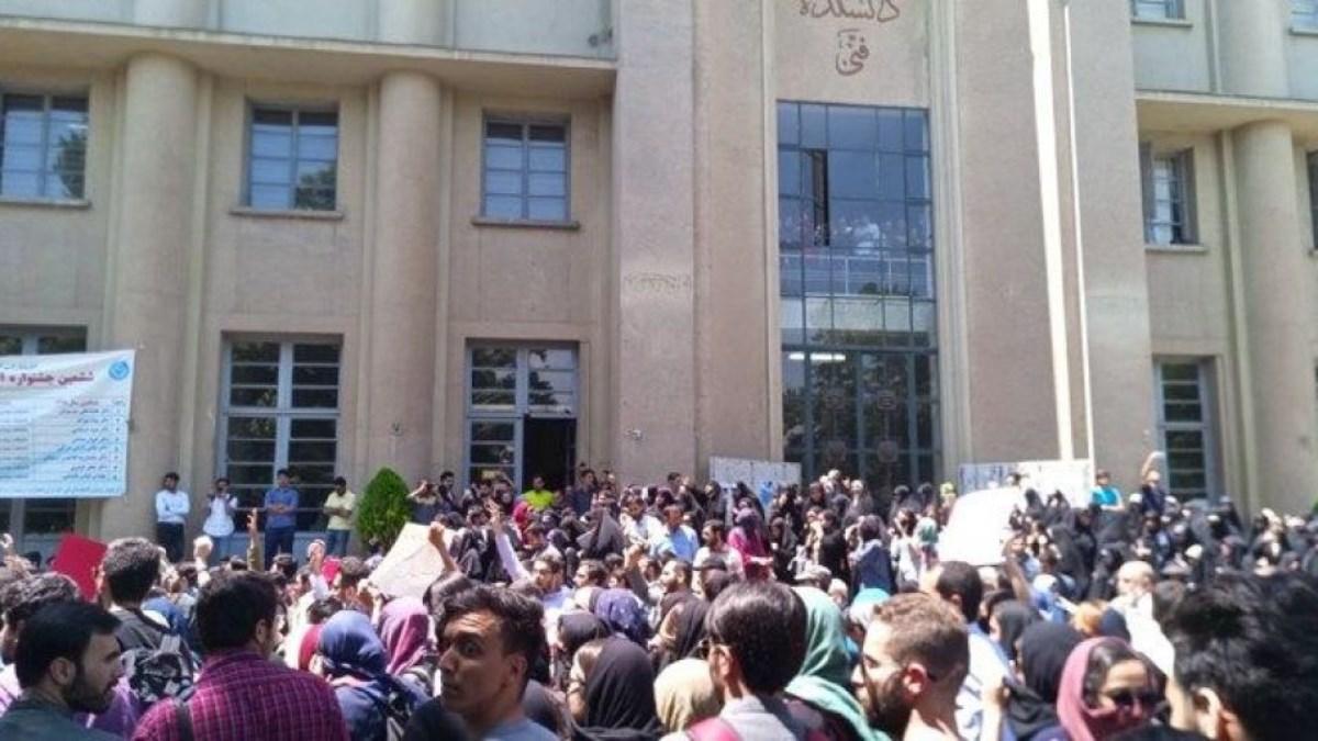 در دانشگاه تهران چه گذشت