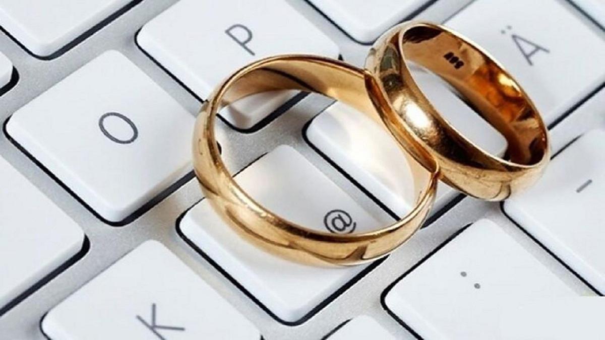 ازدواجهای اینترنتی بستری برای کلاهبرداریهای میلیاردی