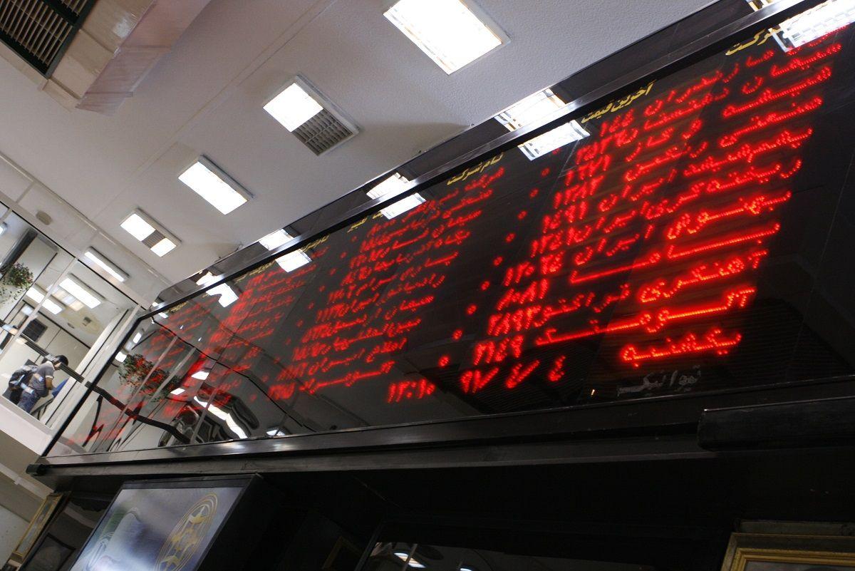 افت پنج درصدی شاخص بورس در نخستین هفته خرداد
