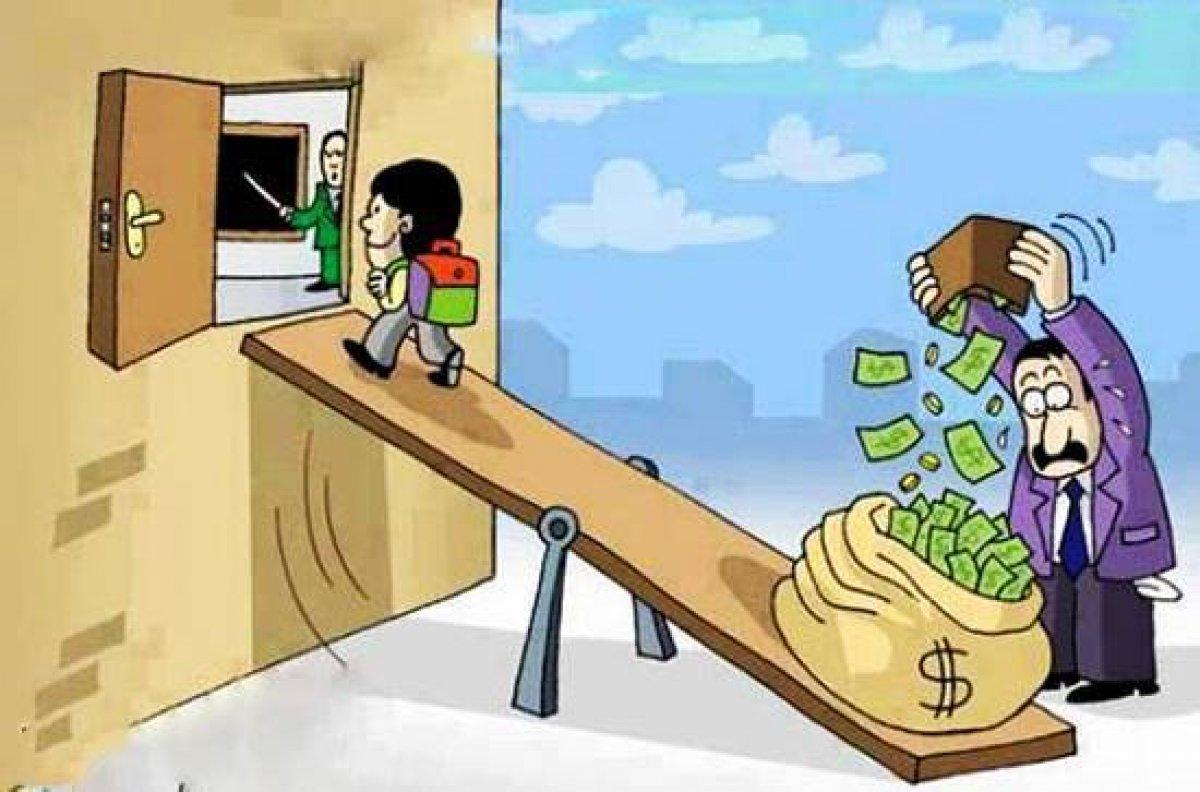 شکاف تحصیلی، چالشی مهمتر از حذف انتگرال