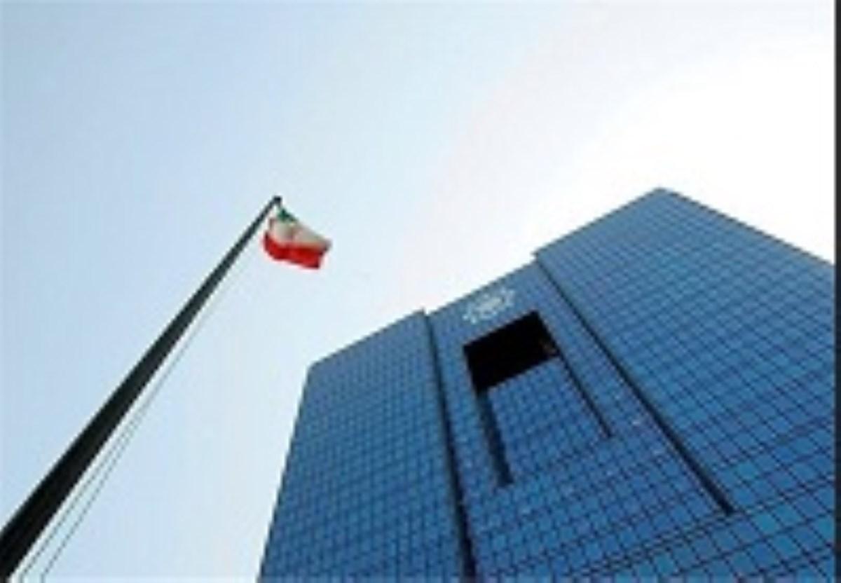 توضیحات بانک مرکزی در مورد «سرنوشت نامعلوم ۹ میلیارد دلار ارز ۴۲۰۰ تومانی»