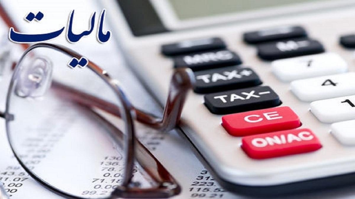 کلیات طرح قانون مالیات بر عایدی سرمایه توسط مجلس تصویب شد