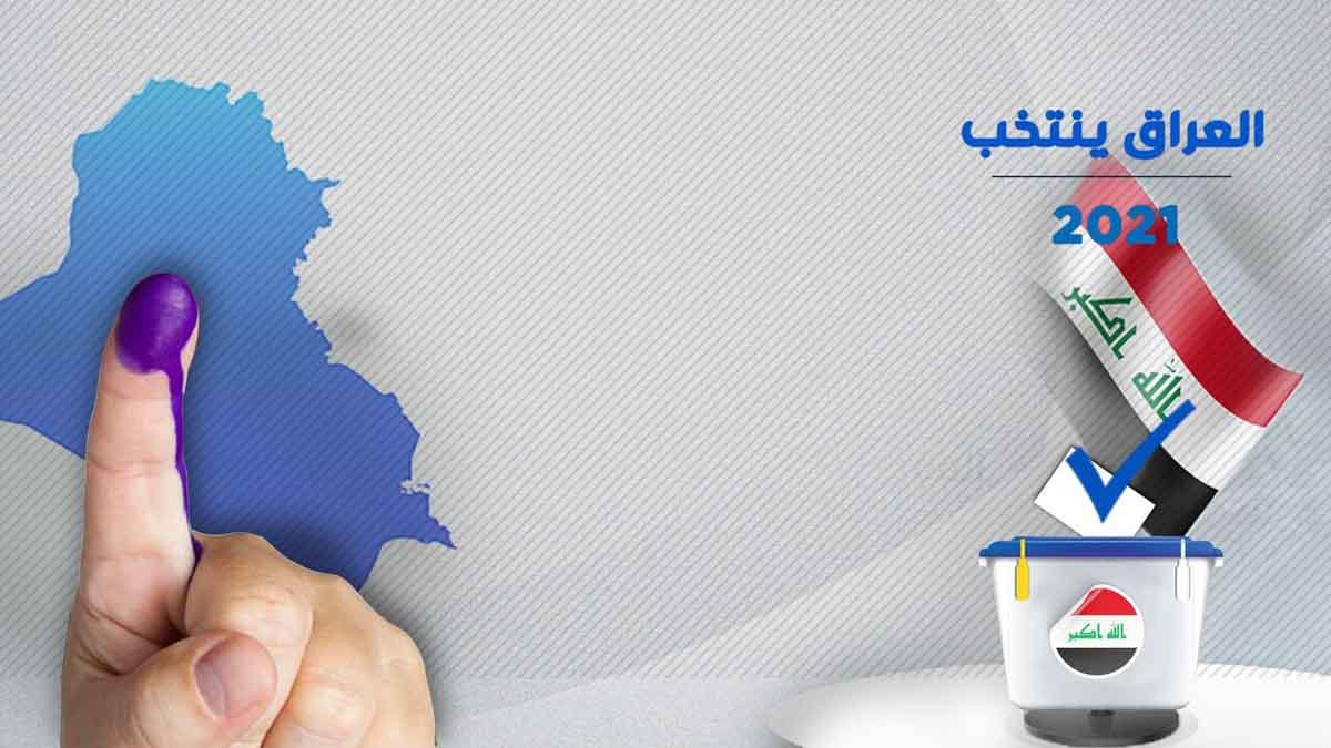 پایان انتخابات، آغاز ائتلافها؛ سیاستورزی در عراق ادامه دارد