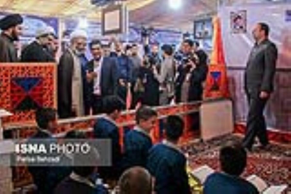 گزارش تصویری چهل و یکمین دوره مسابقات سراسری قرآن کریم در اراک (1)
