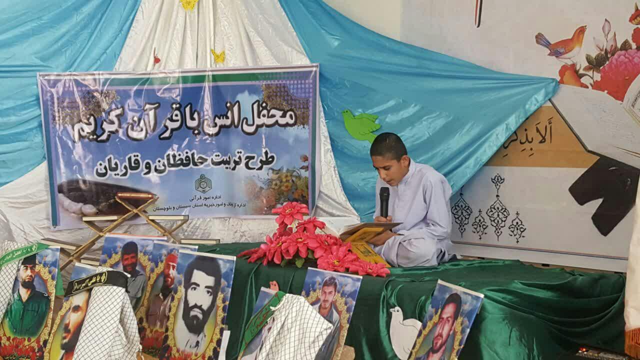 سیستان و بلوچستان استان «حافظان قرآن»؛ چشمانتظار حمایت مسئولان
