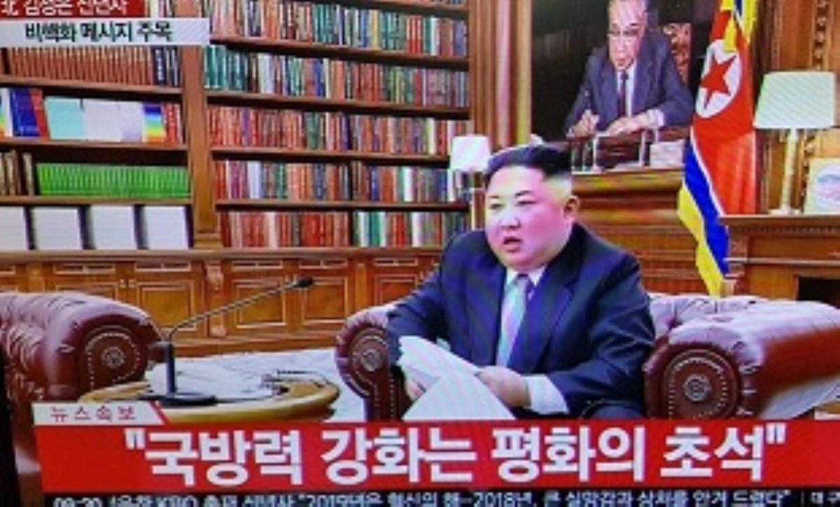 کیم جونگ اون: اگر آمریکا از صبر ما سوء برداشت کند، مسیر دیگری را پیش خواهیم گرفت