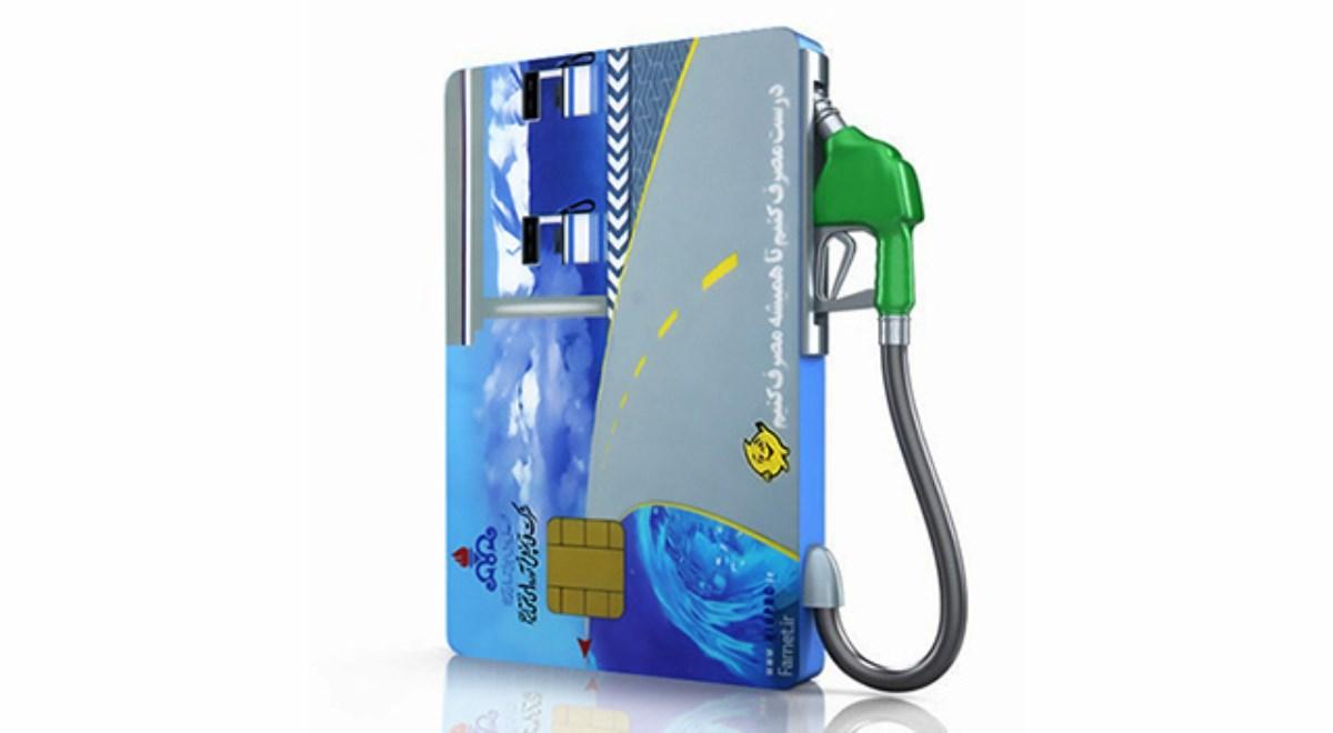 خبرهای مربوط به قیمت و زمان سهمیهبندی بنزین صحت ندارد