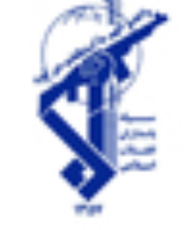 بیانیه سپاه قمر بنی هاشم (ع)استان چهارمحال وبختیاری به مناسبت روز خبرنگار