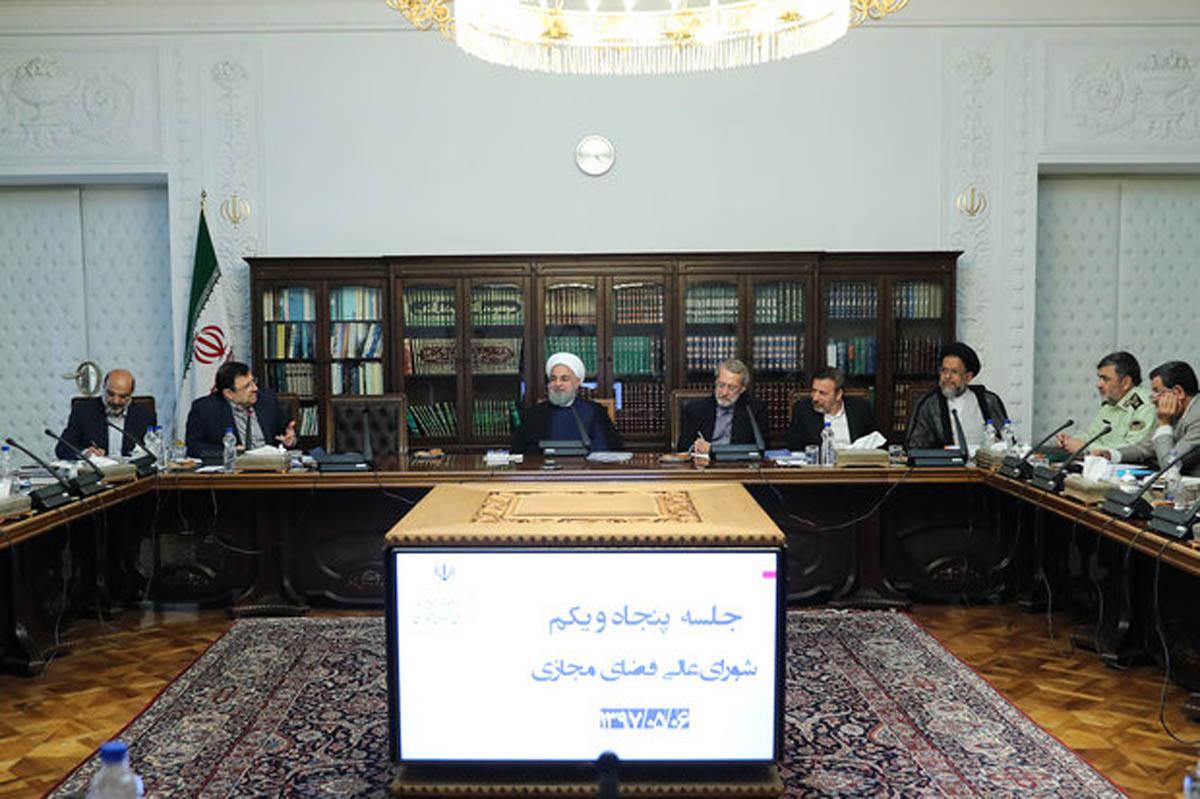 جلسه شورای عالی فضای مجازی کشور به ریاست روحانی تشکیل شد