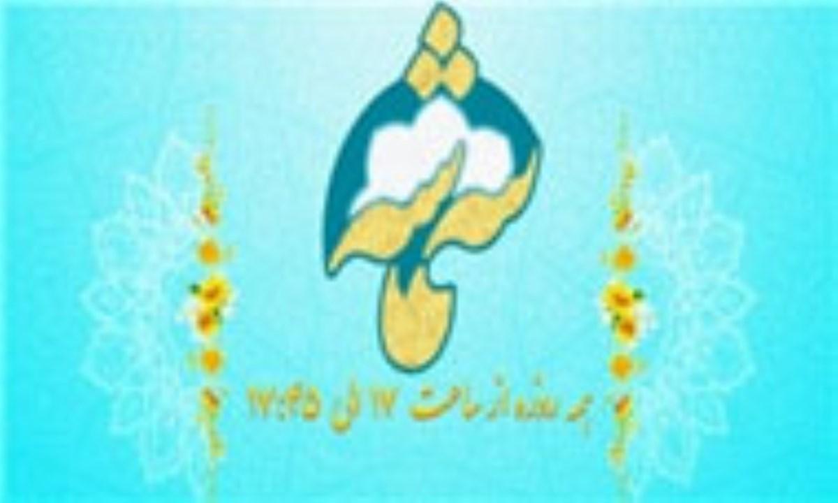 پخش برنامه «شمسه» شبکه قرآن بامحوریت حفظ جزء ۳۰ قرآن