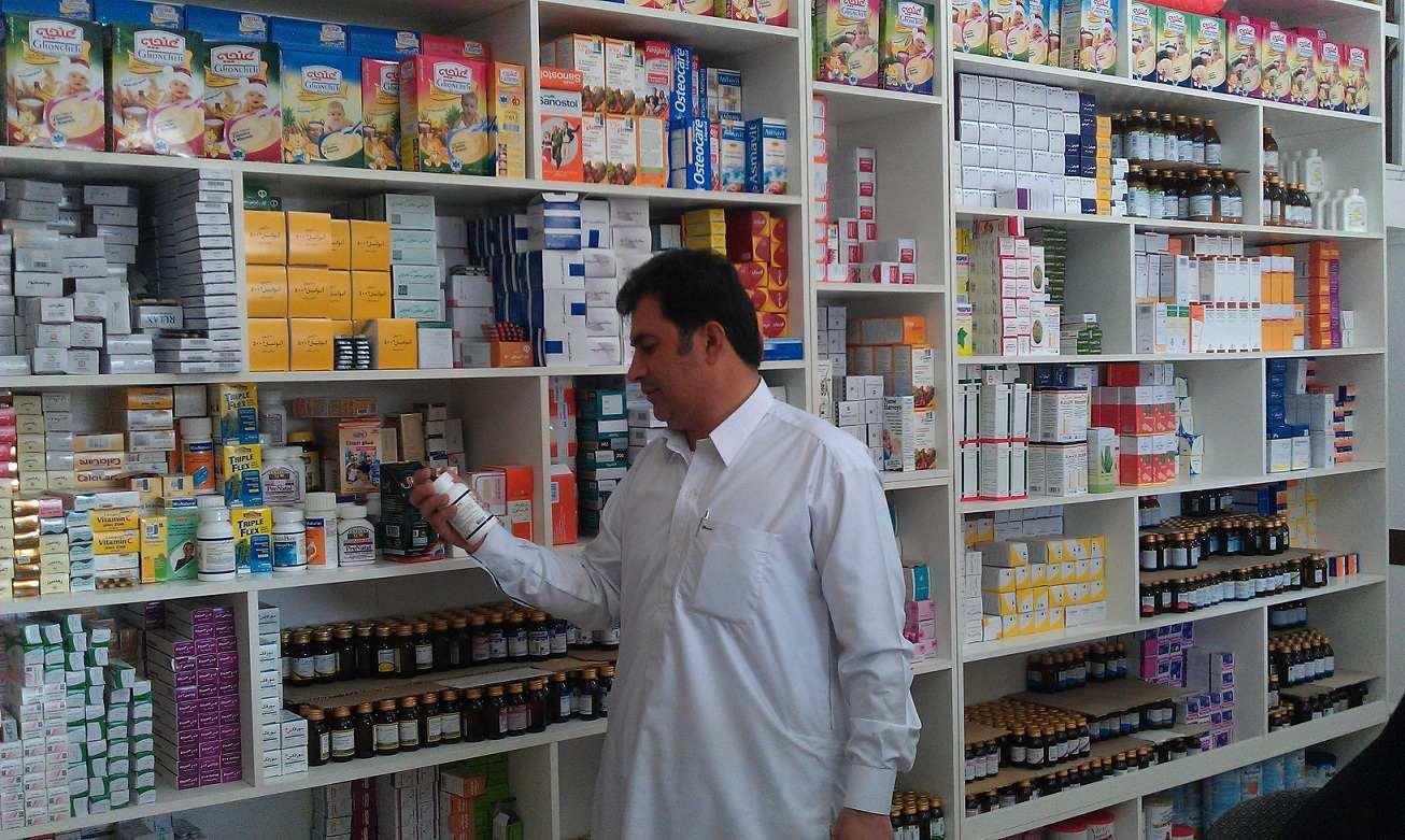 علت تفاوت قیمت برخی داروها در داروخانهها چیست؟