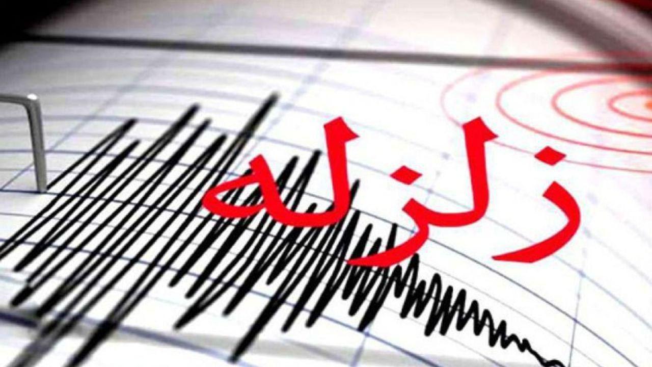 زلزله ۵ ریشتری صالح آباد در ایلام