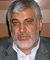 اختصاص 70 ميليارد تومان اعتبار عمران روستايي به بوشهر