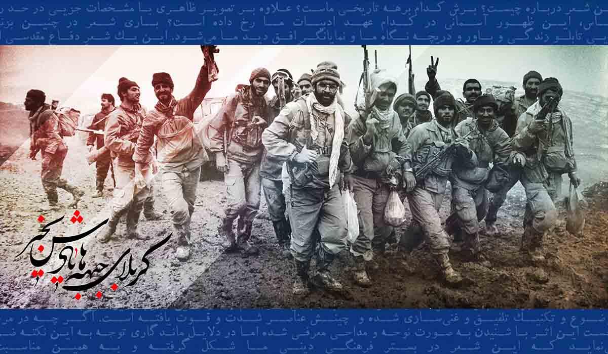 بدهی بزرگ ادبیات به روایت فتح