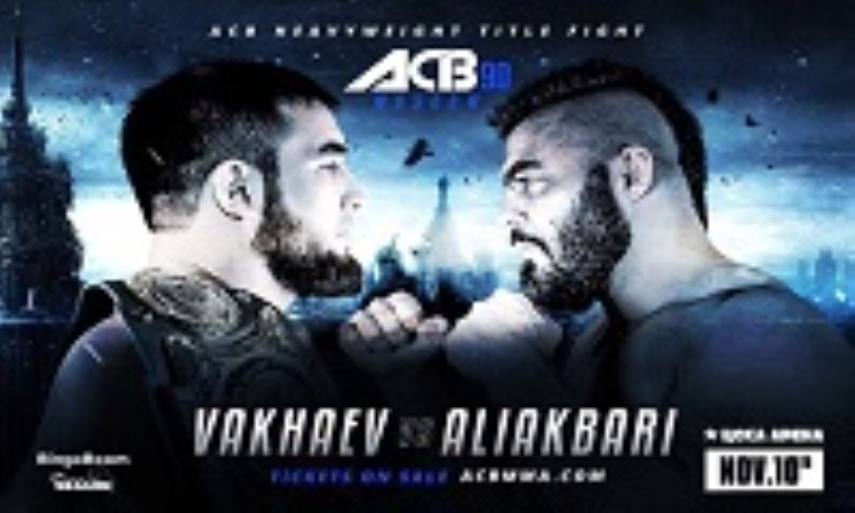 ACB: جدال علی اکبری و واخائف برای کمربند قهرمانی