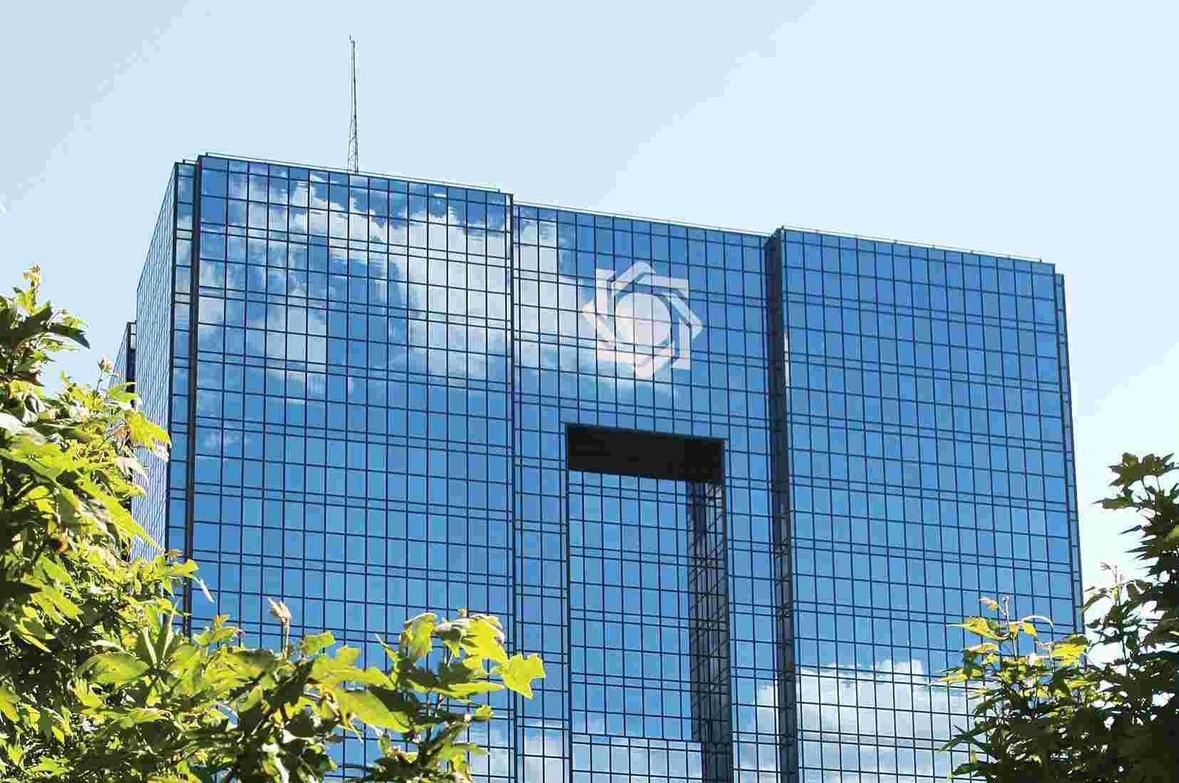 افزایش نرخ سود سپردهگذاری بانکها نزد بانک مرکزی به ۱۳ درصد