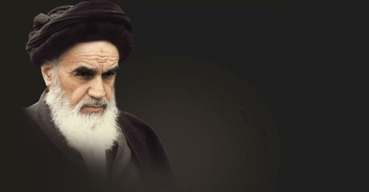 مانیفست انقلاب جهانی امام خمینی(ره)