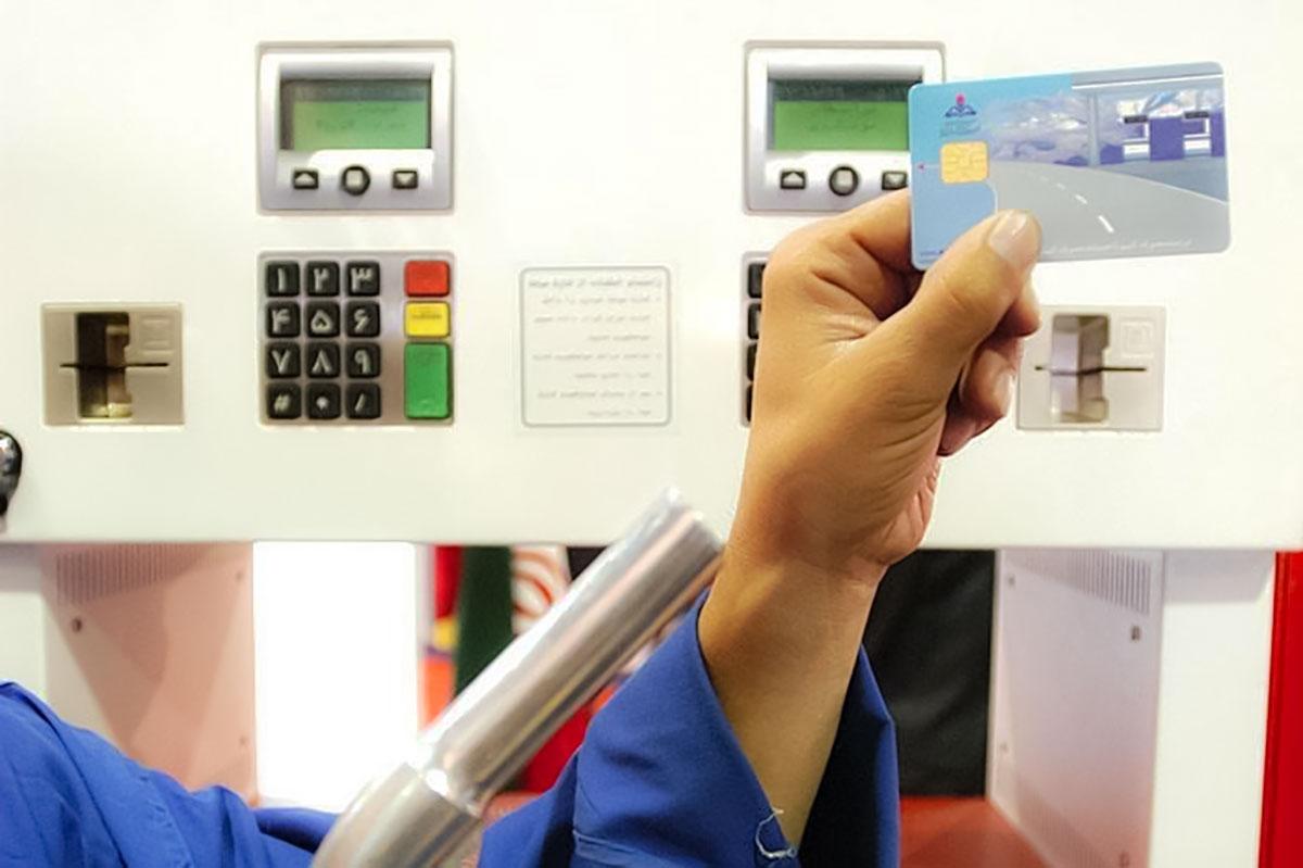 الزامی شدن استفاده از کارت سوخت شخصی در پمپبنزینها از امروز