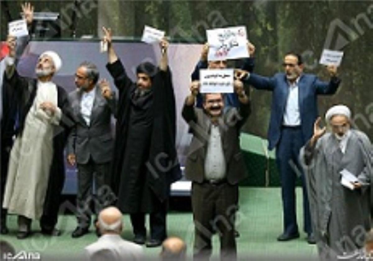 اسامی و گرایش سیاسی نمایندگانی که به «CFT» رأی مخالف دادند