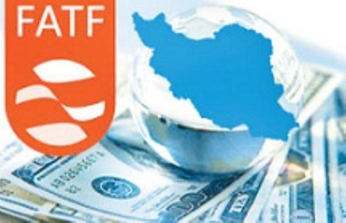توضیحاتی درباره دروغی به نام «حق شرط» و « مبادلات بانکی» در FATF