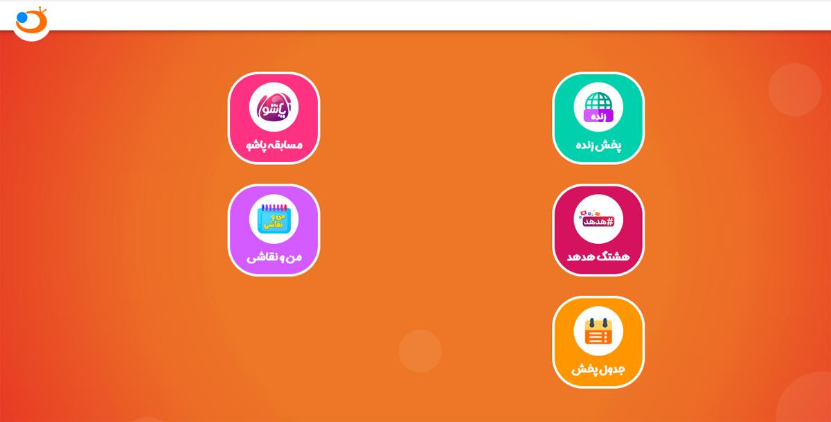 شبکه هدهد مبتنی بر اندروید | معرفی اپلیکیشن هدهد فارسی برای اندروید