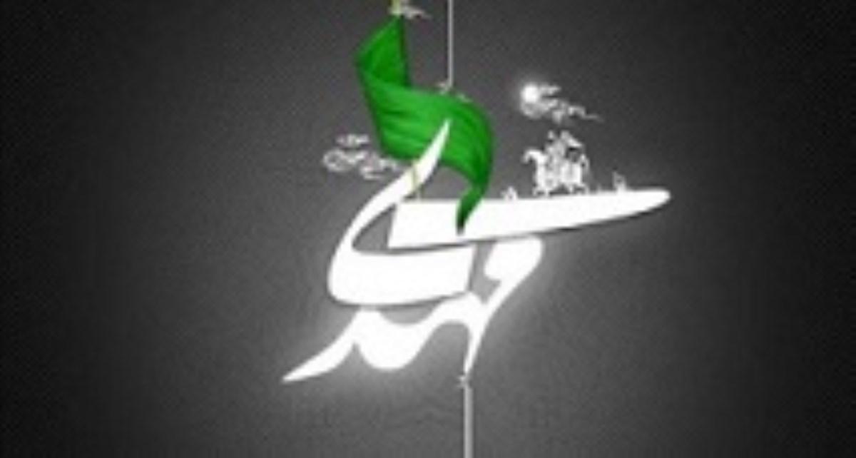 صفات امام زمان که در قرآن آمده است/فیلم