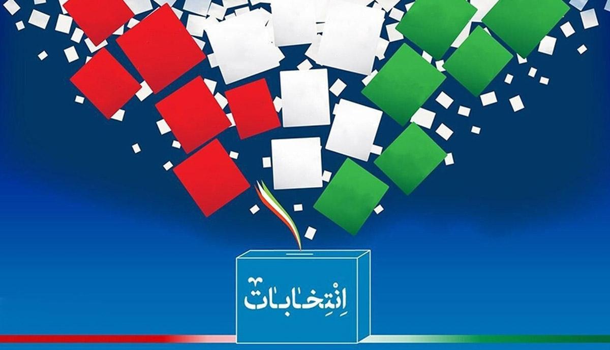 انتخابات ۱۴۰۰ در رسانه ها