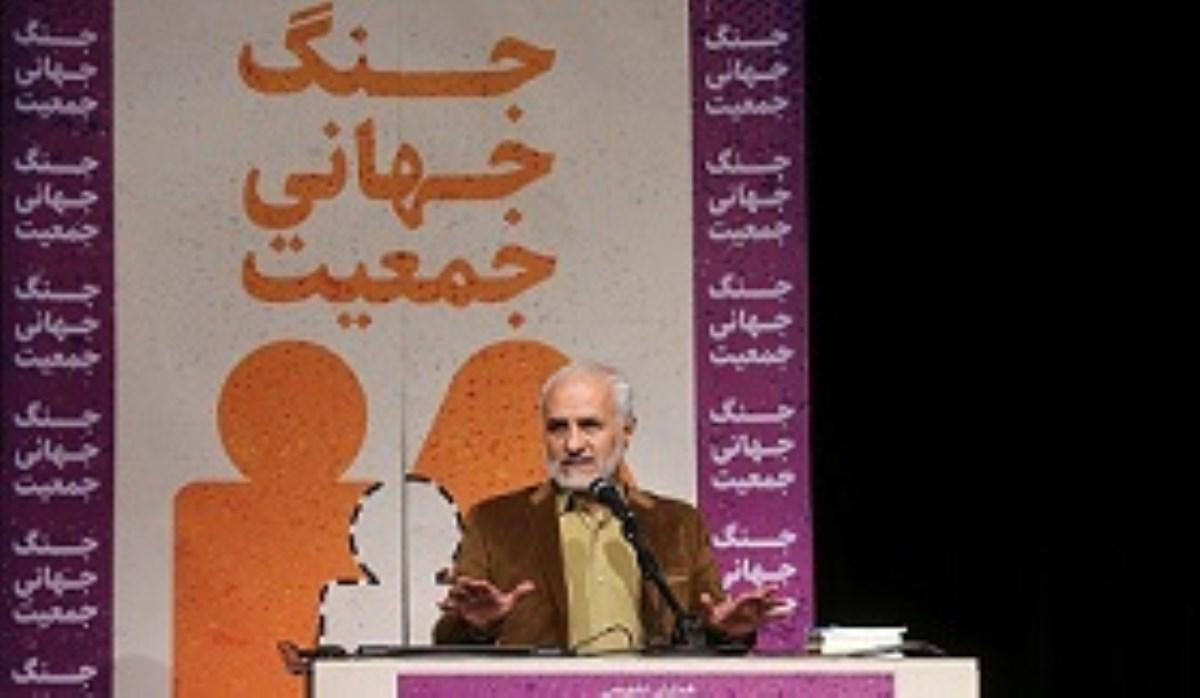 حسن عباسی: کیفیت شاخصهای مهم در جنگ جهانی جمعیت است