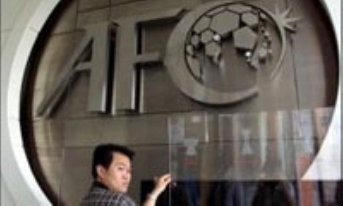 ابراز رضایت نمایندگان AFC از امکانات فوتبال ایران