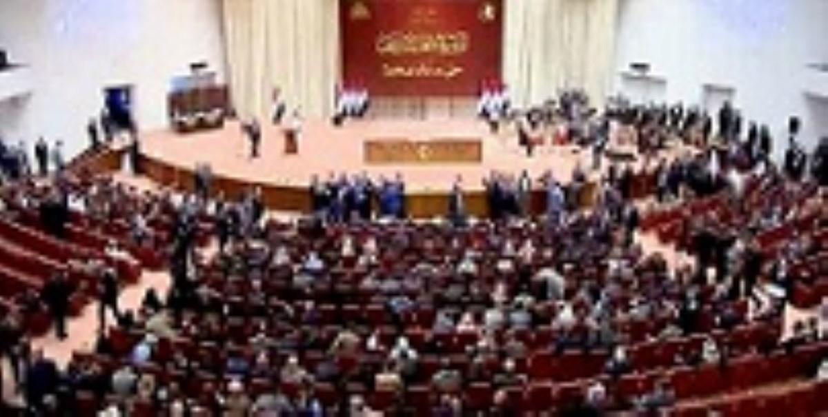پارلمان عراق صلاحیت ۱۴ وزیر پیشنهادی را تأیید کرد/«محمد عبدالحکیم» وزیر خارجه شد