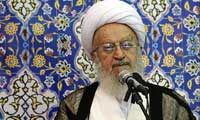 پیام آیتالله مکارمشیرازی به سیوششمین دوره مسابقات سراسری قرآن در شیراز