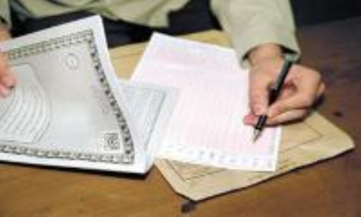 تغییر شهریه غیرانتفاعیها در کارشناسی ارشد/ اعلام اصلاحات دفترچه انتخاب رشته کنکور