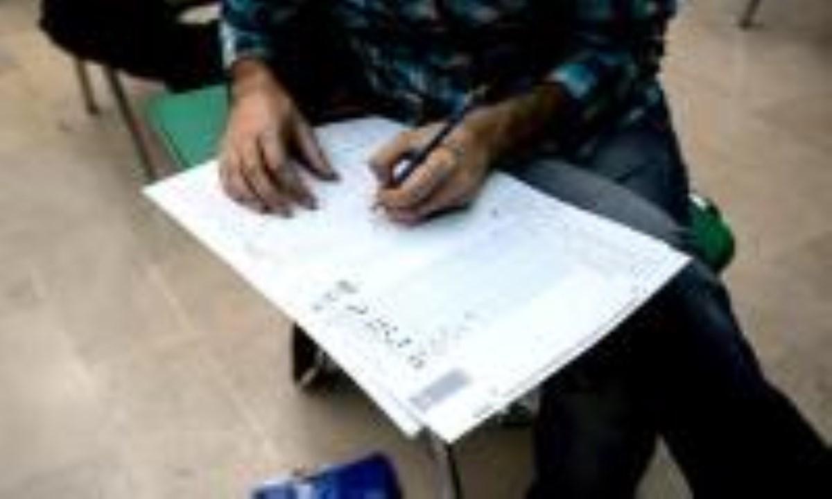 آخرین مهلت ثبت نام در آزمون کاردانی به کارشناسی ناپیوسته