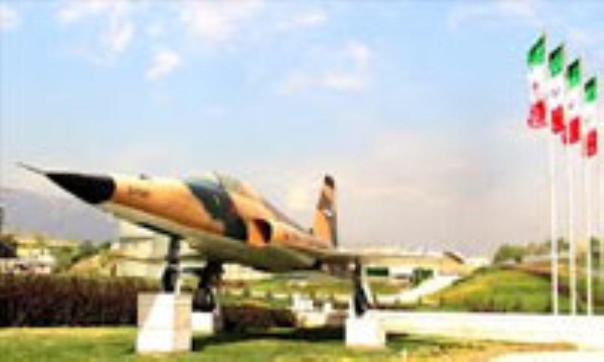 تعطیلی باغ موزه دفاع مقدس در ایام تاسوعا و عاشورای حسینی