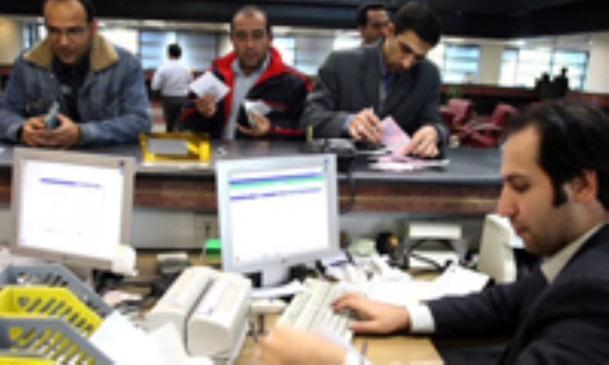 آخرین وضعیت سرک مالیاتی به حسابهای بانکی / آغازرصد تراکنشهای مشکوک بانک
