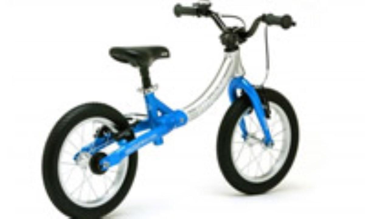 دوچرخه هایی که همراه با بچه ها بزرگ می شوند + عکس