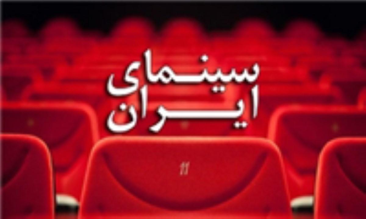 آیا جریان روشنفکری در بدنه سینمای ایران نفوذ کرده است؟