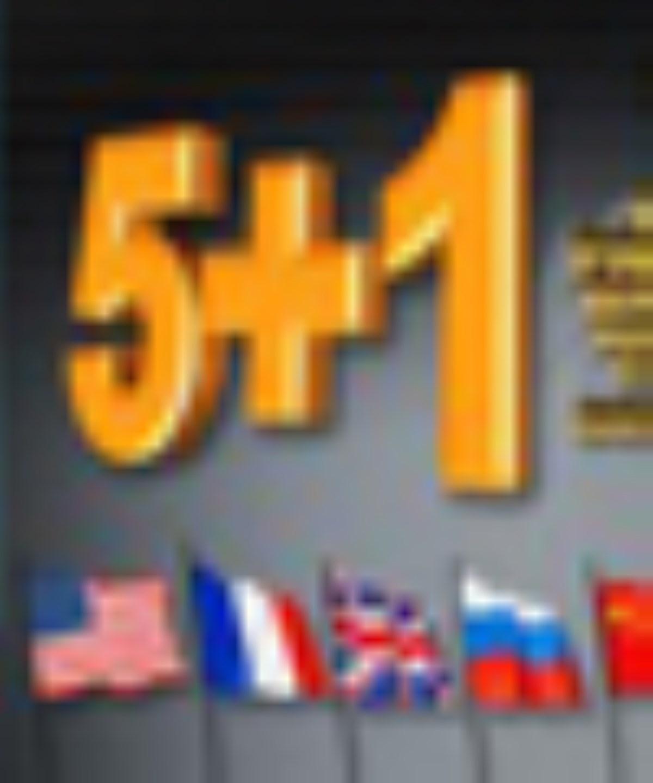 1+5 خواستار برگزاري گفتوگوهاي مستقيم با ايران شد